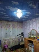 Обменяю 2комнатную квартиру с. Раковка. От частного лица (собственник)