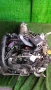 Двигатель Subaru Legacy, BR9, EJ255; EJ255JBAME B5853, 87000km