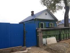 Обменяю дом на слободе на 1- или 2-комнатную квартиру в Уссурийске. От частного лица (собственник)