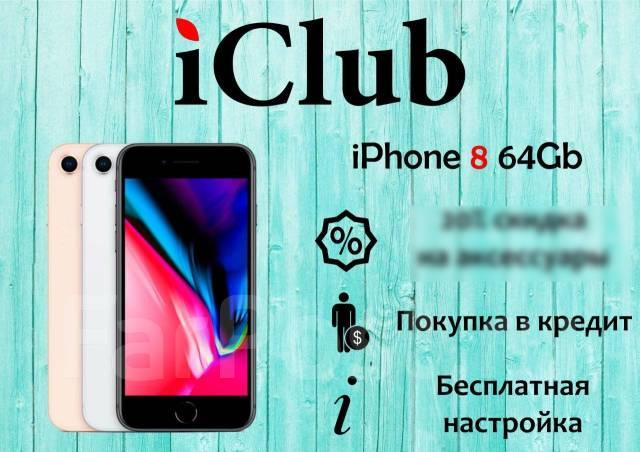 Apple iPhone 8. Новый, 64 Гб, 3G, 4G LTE