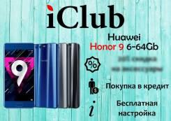 Huawei Honor 9. Новый, 64 Гб. Под заказ