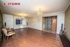 3-комнатная, улица Карла Либкнехта 10а. Гайдамак, агентство, 142кв.м. Интерьер