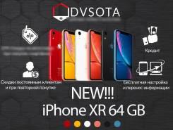 Apple iPhone Xr. Новый, 64 Гб, Желтый, Серебристый, Синий, Черный, 3G, 4G LTE. Под заказ