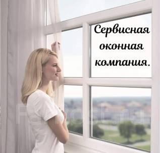 Ремонт Окон. Установка окон. Установка откосов. Установка балконов.