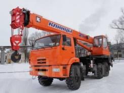 Клинцы КС-55713-5К-1. Продается Автокран КС 55713-5К-1 Клинцы, 12 000куб. см., 25 000кг., 21,00м.