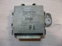 Блок управления регулировкой фар Lexus LX460/570/450d