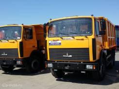 Купава МАЗ. МАЗ 5516Х5-480-050 Купава 673105 кузов 15,4м3, 11 000куб. см., 20 000кг.
