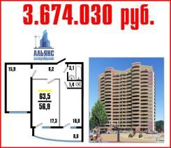 2-комнатная, улица Нейбута 135 стр. 1. 64, 71 микрорайоны, агентство, 64кв.м.