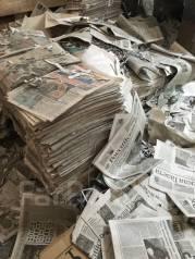 Куплю макулатуру: газету, архив, дорого