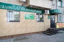 Продам нежилое помещение в Благовещенске. Улица Горького 92/2, р-н Центр, 55кв.м.