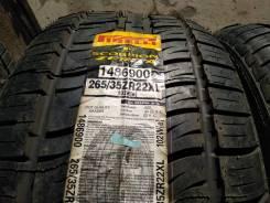 Pirelli Scorpion Zero Asimmetrico. Летние, без износа, 2 шт
