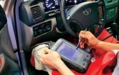 Выездная Компьютерная диагностика авто, спец. техники и грузовиков