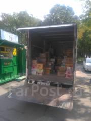 Фургон, грузовое такси, грузчики, квартирный переезд, вывоз мусора