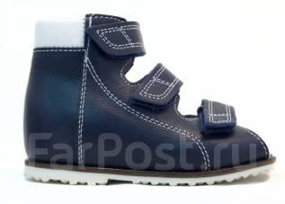 Ортопедическая обувь. 25