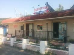 Продаю кафе Срочно!