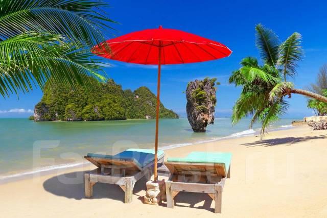 Таиланд. Пхукет. Пляжный отдых. Горящие Туры Таиланд Пхукет! Скидка Акция! ул. Мордовцева 3 офис 802Б