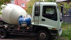 Isuzu Forward. , 8 200 куб. см., 2,80 куб. м.