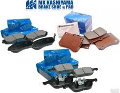 Тормозные колодки FR Kashiyama D2217-01, правый передний