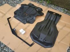Защита днища кузова. Toyota Fortuner, GUN166, TRN166 Toyota Hilux Pick Up, GUN125, GUN125L, GUN126L Toyota Hilux Двигатели: 1GDFTV, 2TRFE, 2GDFTV