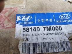 Колодки тормозные. Kia Granbird Hyundai Universe Hyundai Trago Двигатели: D6CC, D6CD, D6CG, D6HA, D6HC, C6AC, C6AE, C6AF, D6CB, D6CB38, D6CB42, D6CC38...