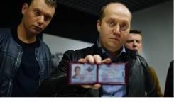 Инспектор отдела охраны. ФКУ ИК-13. С. Заозерное ул. Петра Черкасова 21