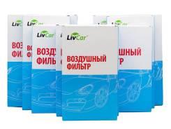 Фильтр воздушный. Chevrolet Lacetti Toyota: Corona, Platz, Lite Ace, Ipsum, iQ, Corolla, Raum, Sprinter, Vista, Echo Verso, Sprinter Carib, Vista Arde...
