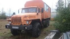 Урал 32551. Продам вахтовый автобус -0010