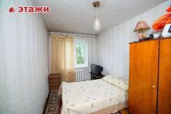 2-комнатная, улица 50 лет ВЛКСМ 24/1. Трудовая, агентство, 45кв.м. Интерьер