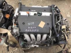 Двигатель в сборе. Honda: CR-V, Edix, Stream, Stepwgn, Integra Двигатель K20A