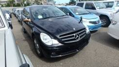 Mercedes-Benz R-Class. 272 967