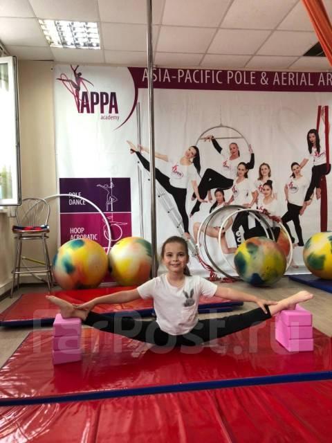 """Студия Воздушной и Пилонной Акробатики. """" APPA Academy. """"Дети и юниоры."""