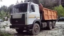 МАЗ 551605-280. Продаётся самосвал, 14 860куб. см., 18 000кг.