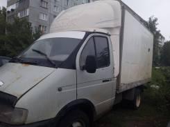 ГАЗ ГАЗель. Продаю газель, 2 400куб. см., 1 500кг., 4x2