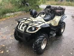Stels ATV 500. исправен, есть птс, без пробега