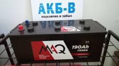 MAK. 135А.ч., Прямая (правое), производство Россия