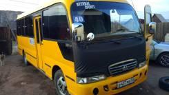 Hyundai County. Продаю хороший автобус, 23 места, С маршрутом, работой