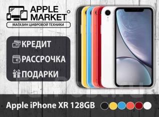 Apple iPhone Xr. Новый, 128 Гб, Белый, Желтый, Красный, Оранжевый, Синий, Черный, 3G, 4G LTE, Dual-SIM, Защищенный