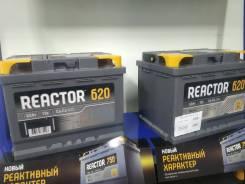 Akom Reactor. 62А.ч., Прямая (правое), производство Россия