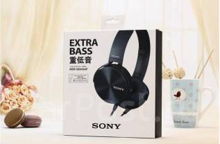 Sony MDR-XB450