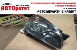 Фара правая Opel Astra Depo