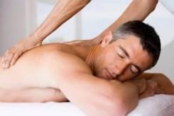 Общий массаж профессионально в Челябинске