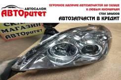 Фара левая хром Opel Vectra 05-08