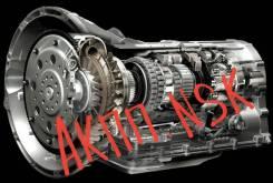 АКПП. Toyota: Windom, Sienna, Aurion, RAV4, Avensis, Camry, Avalon, Vanguard, Harrier, Solara, Highlander, Kluger V, Alphard Lexus: RX330, RX350, ES33...