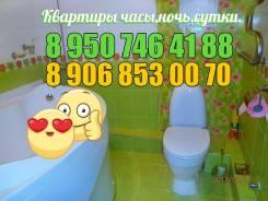 1-комнатная, Ленина, 9. Ленинский, 40,0кв.м.