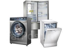 Срочный ремонт холодильников, стиральных машин!. Гарантия. Акция длится до 30 сентября