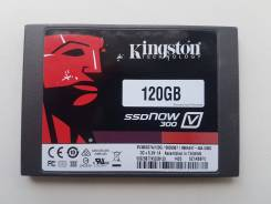 SSD 2,5 дюйма. 120Гб, интерфейс SATA3