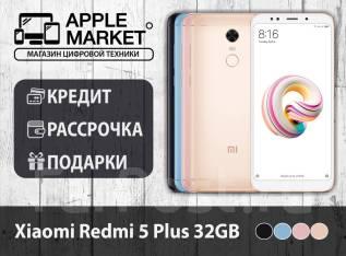 Xiaomi Redmi 5 Plus. Новый, 32 Гб, Золотой, Розовый, Синий, Черный, 3G, 4G LTE, Dual-SIM