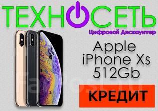 Apple iPhone Xs. Новый, 256 Гб и больше, Белый, Золотой, Черный, 3G, 4G LTE, Защищенный, NFC