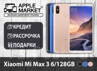 Xiaomi Mi Max. Новый, 128 Гб, Золотой, Синий, Черный, 3G, 4G LTE, Dual-SIM