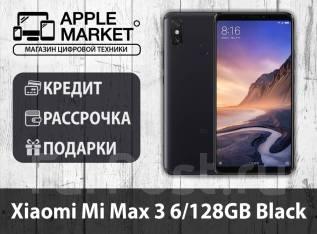 Xiaomi Mi Max. Новый, 128 Гб, Черный, 3G, 4G LTE, Dual-SIM